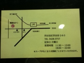 AABC1F6C-45B1-4AF9-B873-B502A2C5FD71