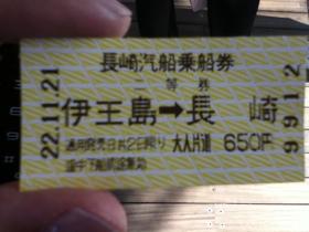 E535D003-625E-47CD-800E-9C7644D0F6D9
