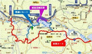 Uenohara_2