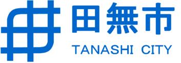 Tanashi_city_kamban_3