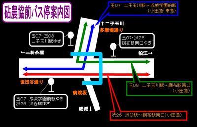 Kinutanokyo_busstop