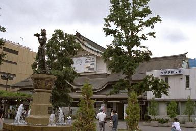 Naganoekikyuekisha_2