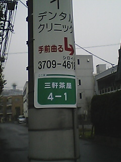 Satsuei2