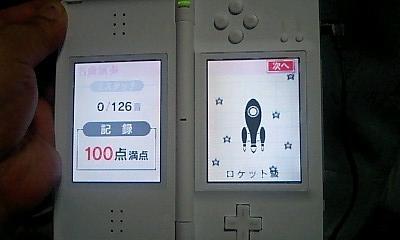 100ten_1