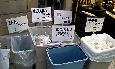 Asagaya_tanabata_dustbox