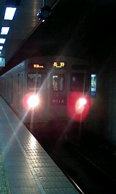 Nagaden_nagano_sekkin1