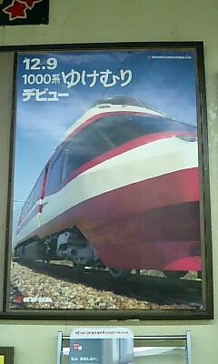 Nagaden_poster