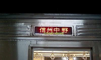 Nagaden_side
