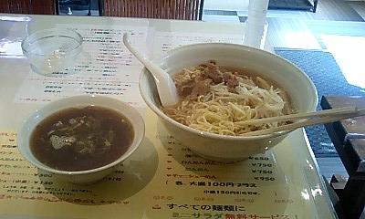 Nazo_tsukemen1_2