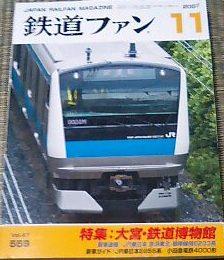 Fan200711