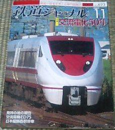 Journal200711