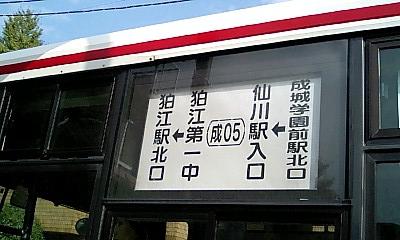 Sei05_2_2