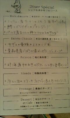 Yamaneko_1_2