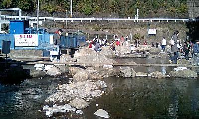 Akigawakokusaimasutsuriba