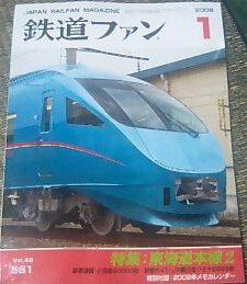 Fan200801
