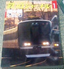 Journal200801