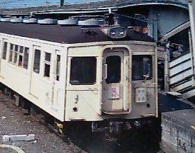 Tobu7300