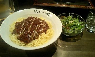 Meat_ya_2
