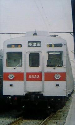 Tokyu_8522