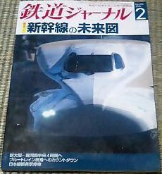 Journal200802
