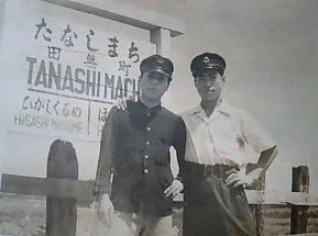 Tanashimachi_stn