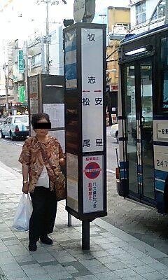 Makishi_busstop