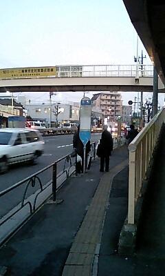 Nagahara_busstop