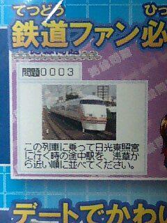 Train_master_2