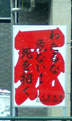 Shiwomaneku