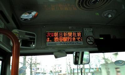 Shibu54_shanai