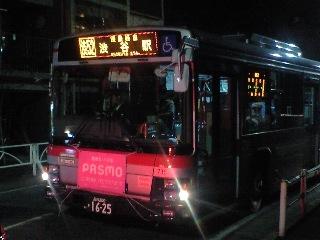 Shibu52_shibuya_red