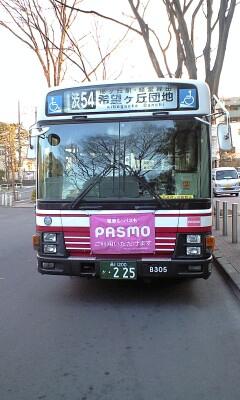 Shibu54_kibo_maku