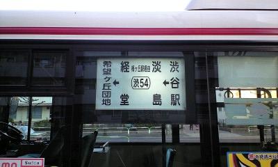 Shibu54_kibo_yokomaku