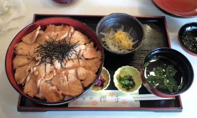 Sakurako_kijibento