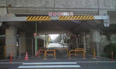 Kodokyo_1