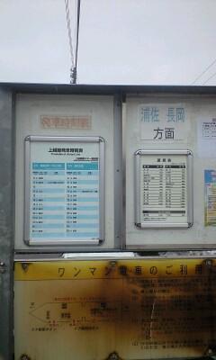 Jokoku_timetable