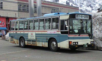 Minamiechigokanko2