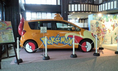 Pokemon_car_2
