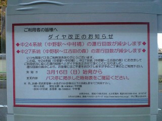 Kambus_daikai_2