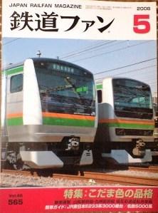 Fan200805