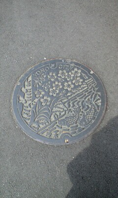 Yono_manhole