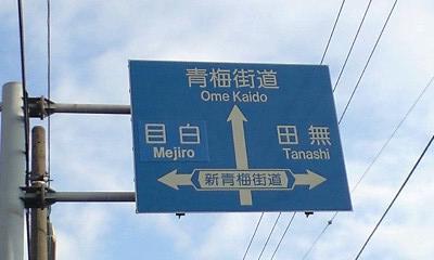 Hyoshiki_tanashi_2