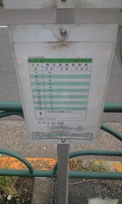 Nerima_combus_timetable