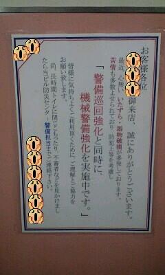 Keikai_poster1