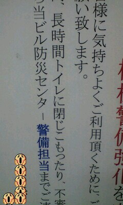 Keikai_poster2