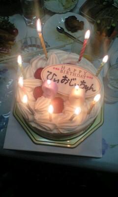 Tonosama_cake