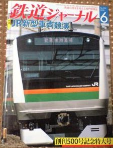 Journal200806