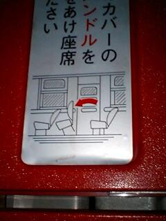 Bus_doorcock1