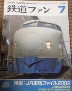 Fan200807