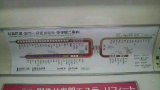 Fukutoshin_shibuya_railmap_2